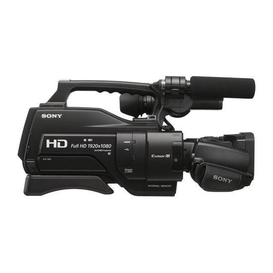 HXR-MC2500-1